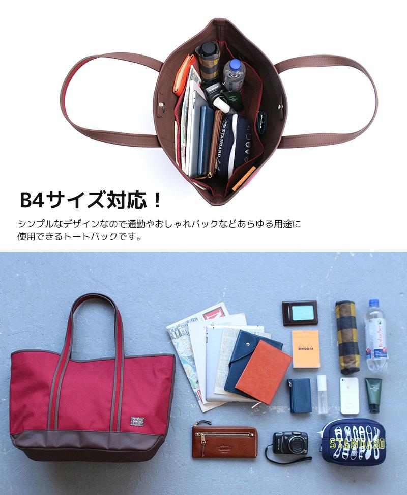 吉田カバン ポーターガール ボーイフレンド トートバッグ(L) 739-08513 ディティール画像03