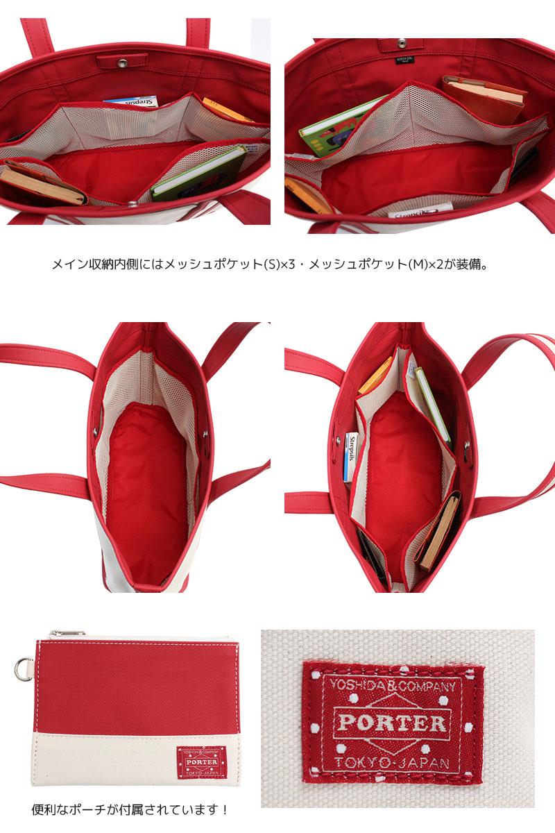 吉田カバン ポーターガール ボーイフレンド トートバッグ(M) 739-08514 ディティール画像02