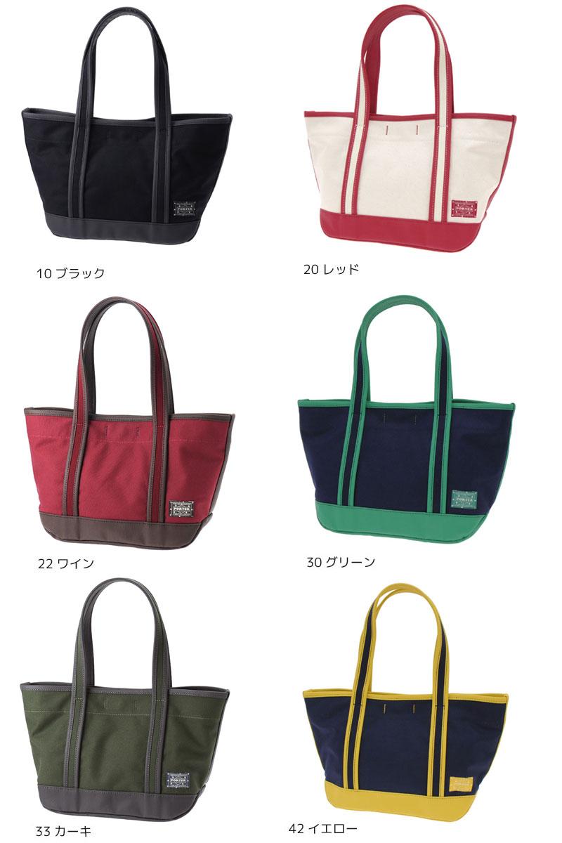 吉田カバン ポーターガール ボーイフレンド トートバッグ(S) 739-08515 カラー画像01
