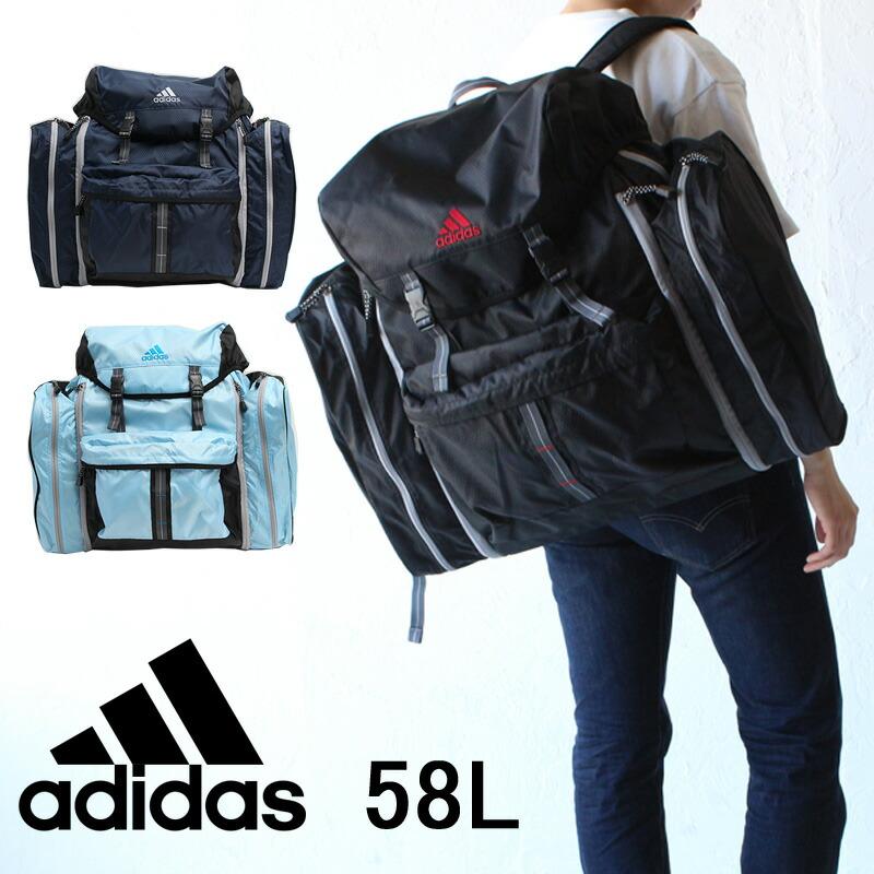 21972c3efa6f イメージ画像01. adidas / アディダス ヒューゲル no.47244 大容量58L ...