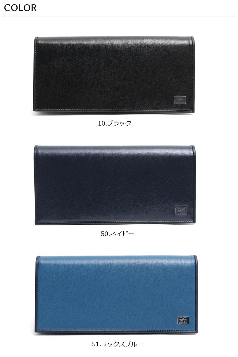 吉田カバン ポーター プリュム 長財布 179-03870 カラー画像