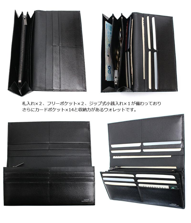 吉田カバン ポーター プリュム 長財布 179-03870 ディティール画像02