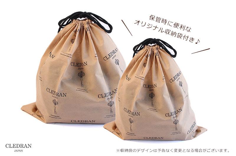 保存袋つき
