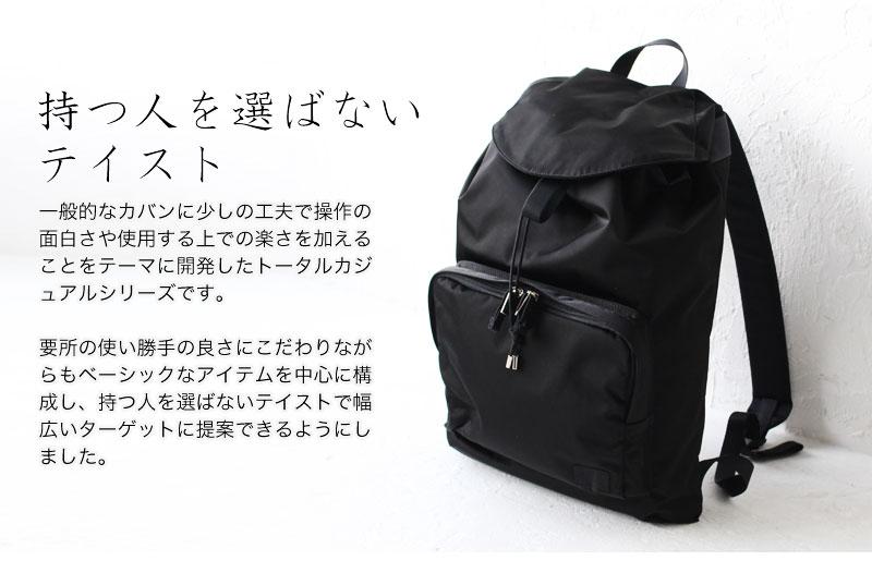 吉田カバン ポーター モーション リュックパック 753-05160