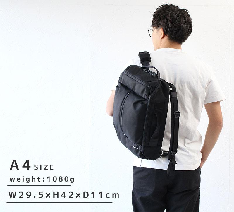 吉田カバン ポーター アップサイド UPSIDE 532-17902 サイズ