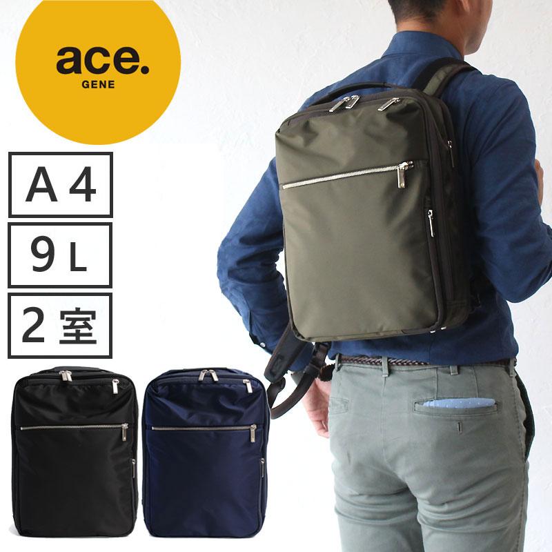 ace./ ビジネスリュック (ace.) エース