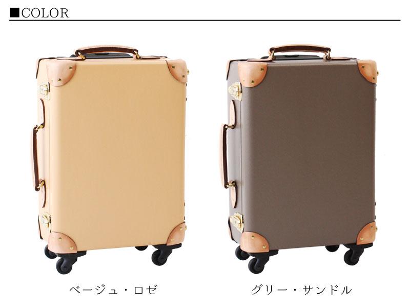 ホクタン HOKUTAN アリュール allure S 7-822 カラー