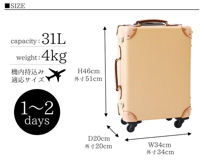 ホクタン HOKUTAN アリュール allure S 7-822 サイズ