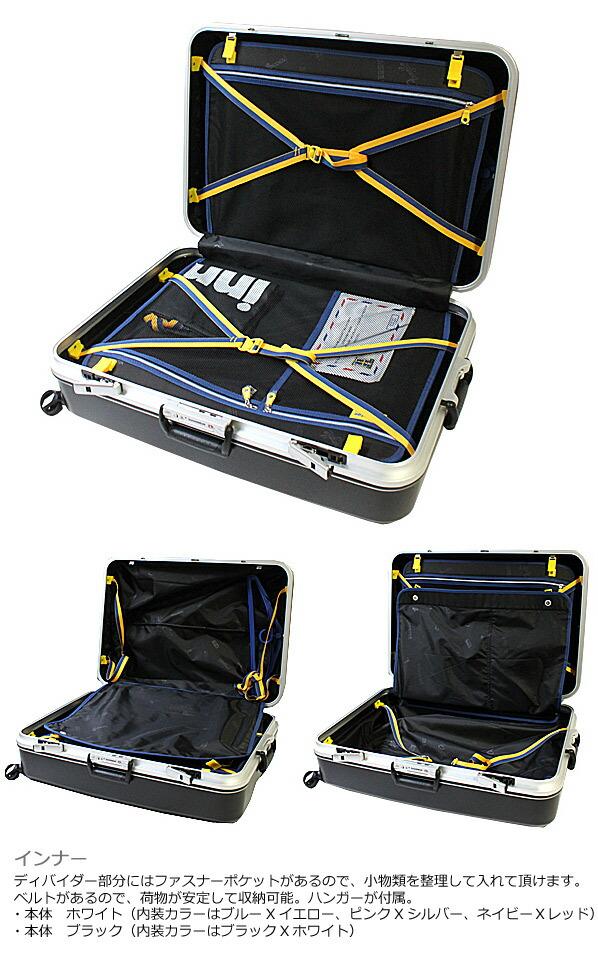 イノベーター スーツケース 収納に便利なインナー詳細