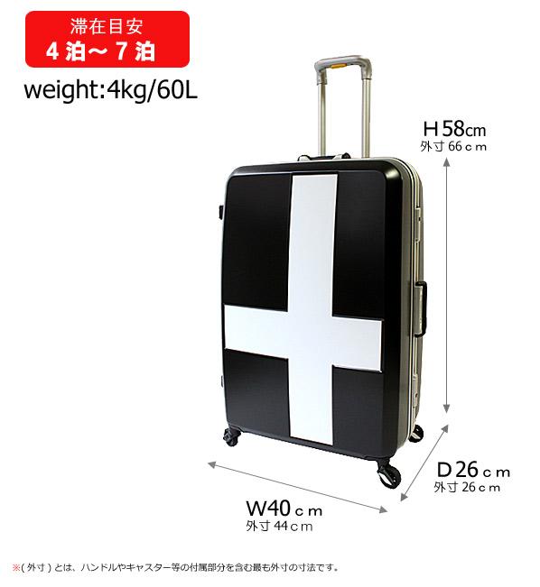 イノベーター スーツケース フレーム カードキータイプ 安心のTSAロック 60Lサイズ