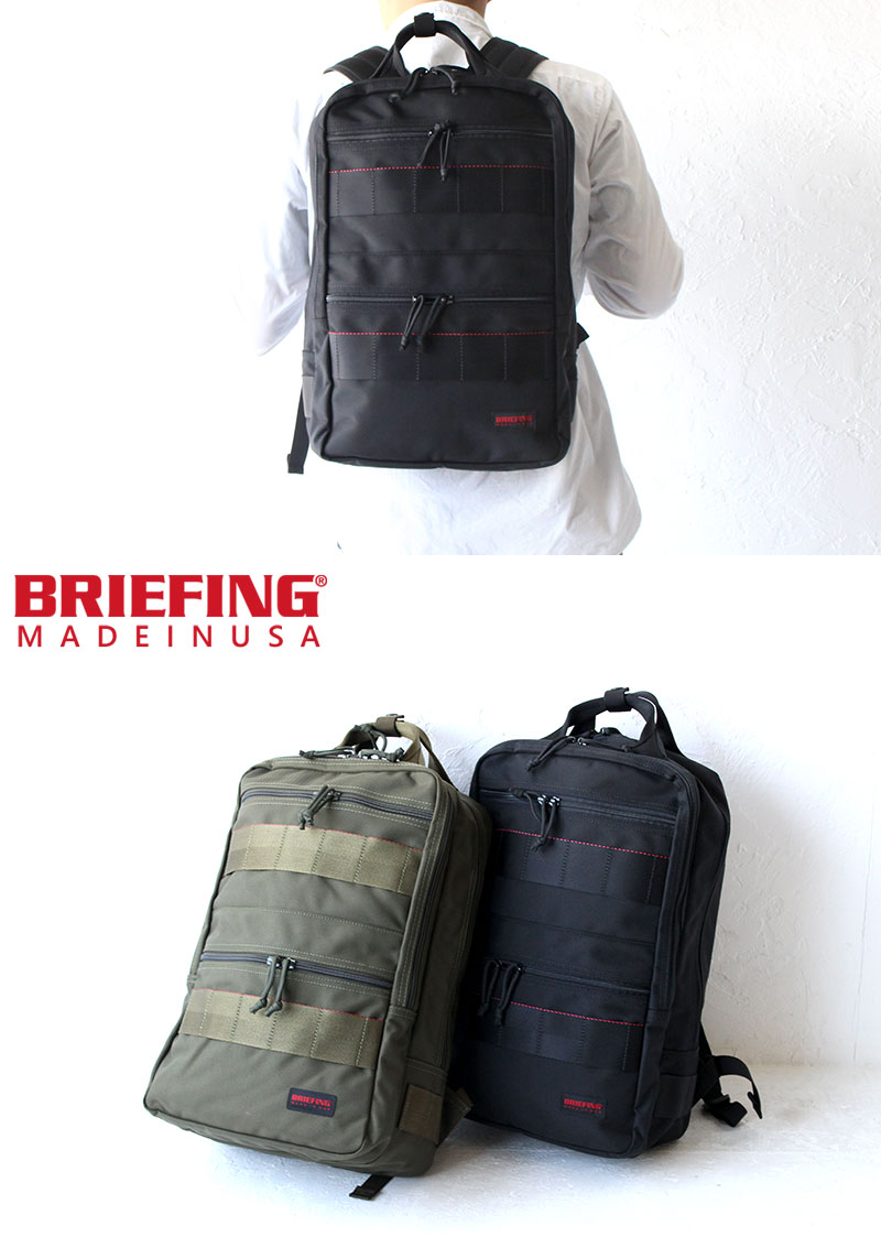 BRIEFING ATTACK PACK BRF298219