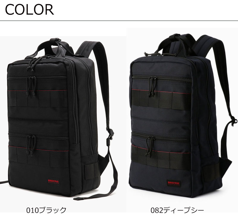 BRIEFING ATTACK PACK BRF298219 カラー