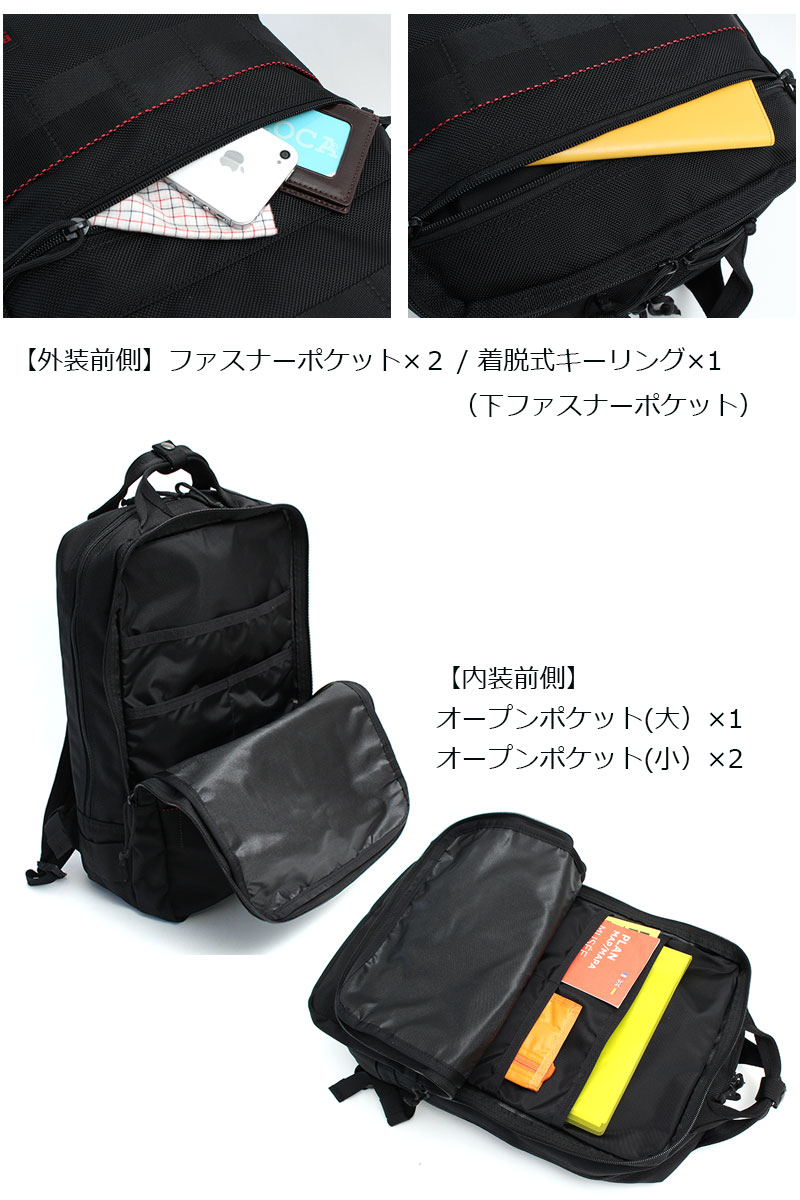 BRIEFING ATTACK PACK BRF298219 デティール