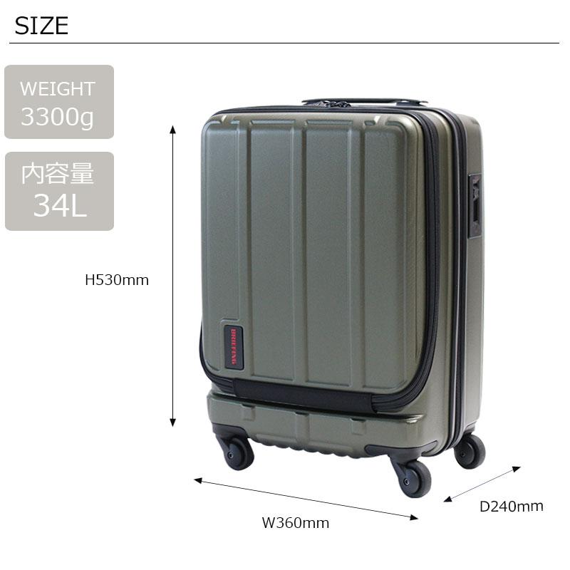 ブリーフィング スーツケース H-34 サイズ画像