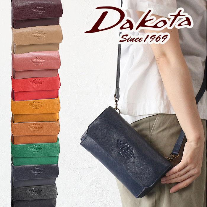 ダコタ dakota アミューズ フラップ付き 4wayお財布ポシェット 1032460