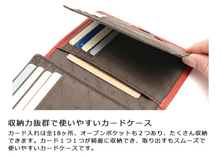 ダコタ Dakota フォーチューン カードケース 35784 デティール