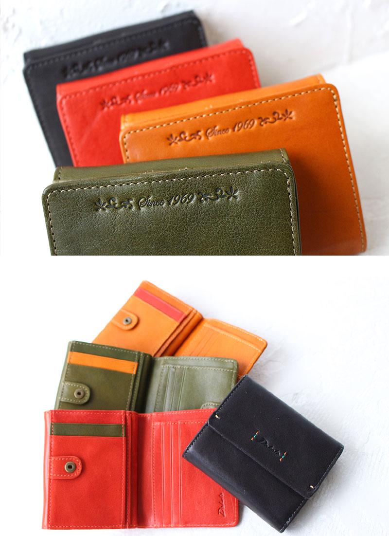 dakota ダコタ ピチカート 二つ折り財布
