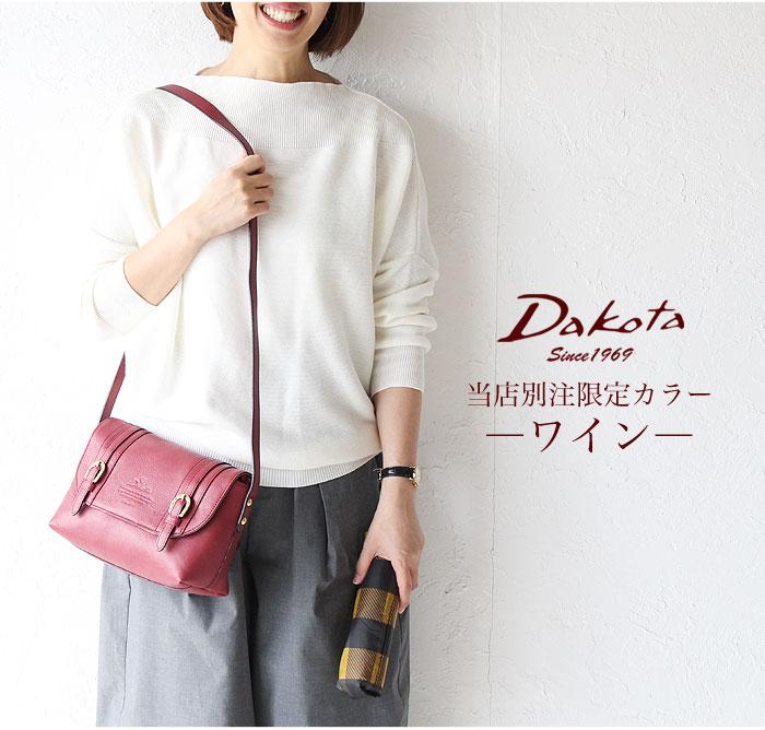ダコタ Dakota キューブ 日本製 牛革 ショルダーバッグ 1030305