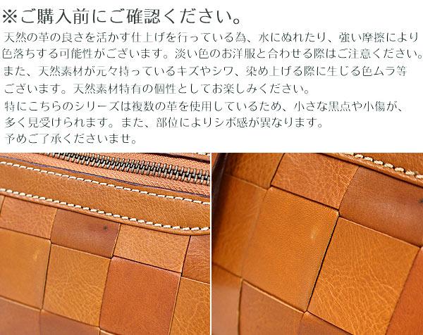 ダコタ サンガ2 ショルダーバッグ 1031295 革製品の注意点