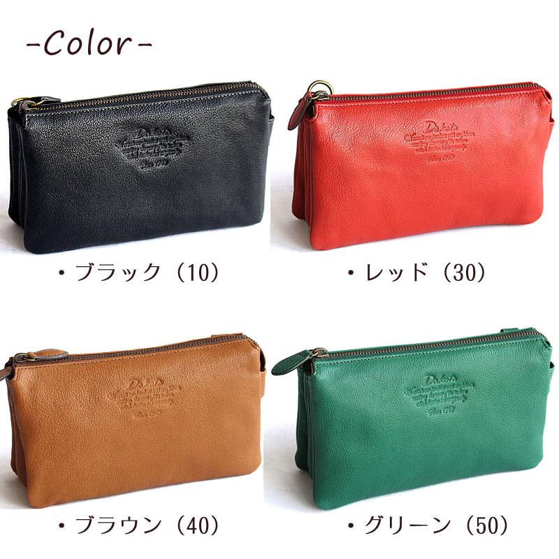 ダコタ アミューズ ショルダーバッグ お財布ポシェット 1032461 カラー