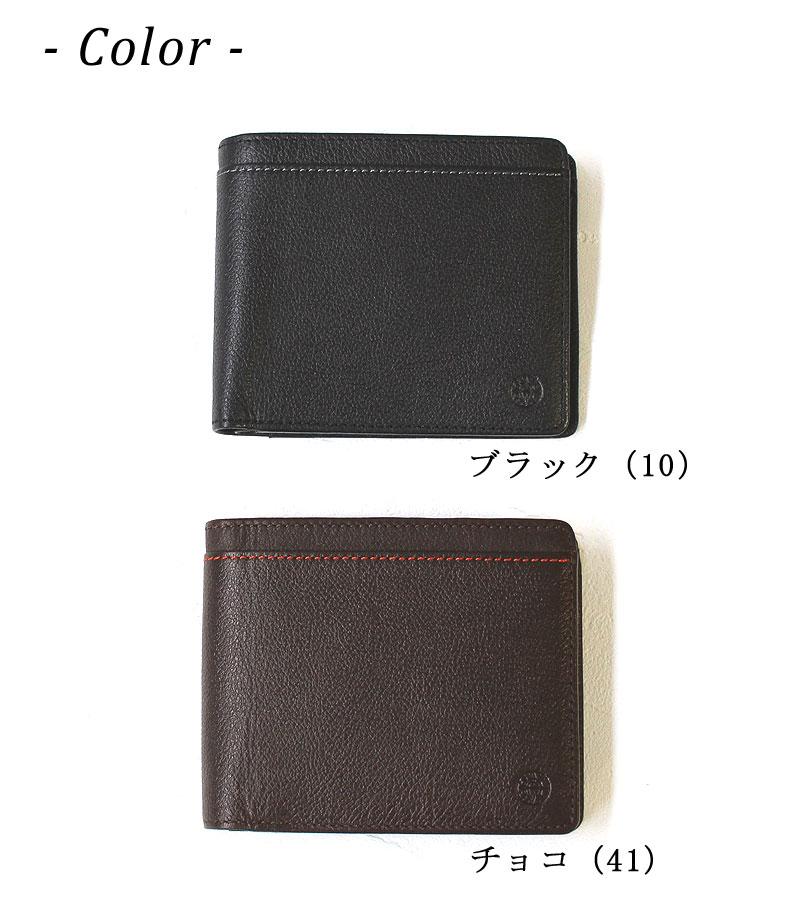 ダコタ ブラックレーベル リバーII 小銭入れ付き 二つ折り財布 625701 カラーバリエーション