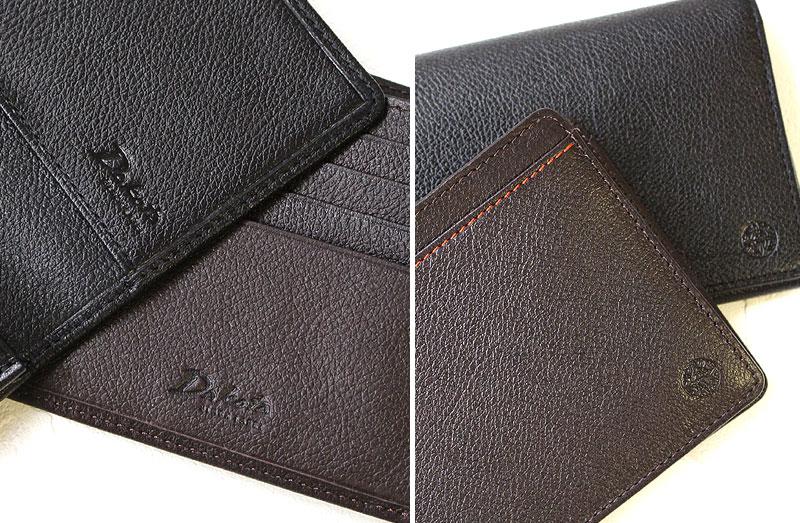 ダコタ ブラックレーベル リバーII 小銭入れ付き 二つ折り財布 625701
