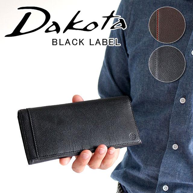 ダコタ dakota ブラックレーベル リバーII
