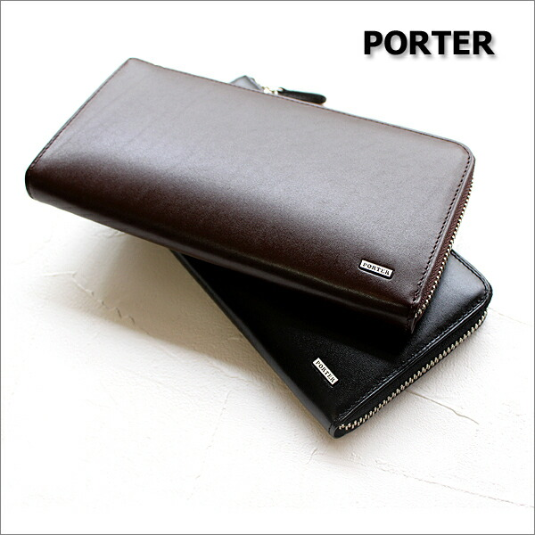 PORTER ポーター シーン シンプルさと上質さを併せ持つ小物シリーズ