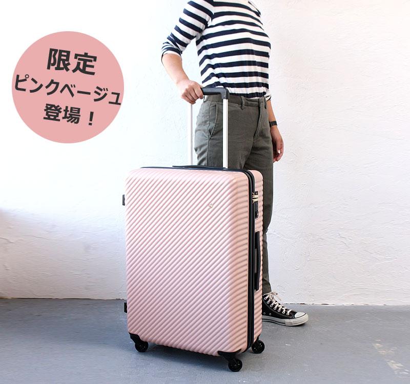 ハント モデル ピンク