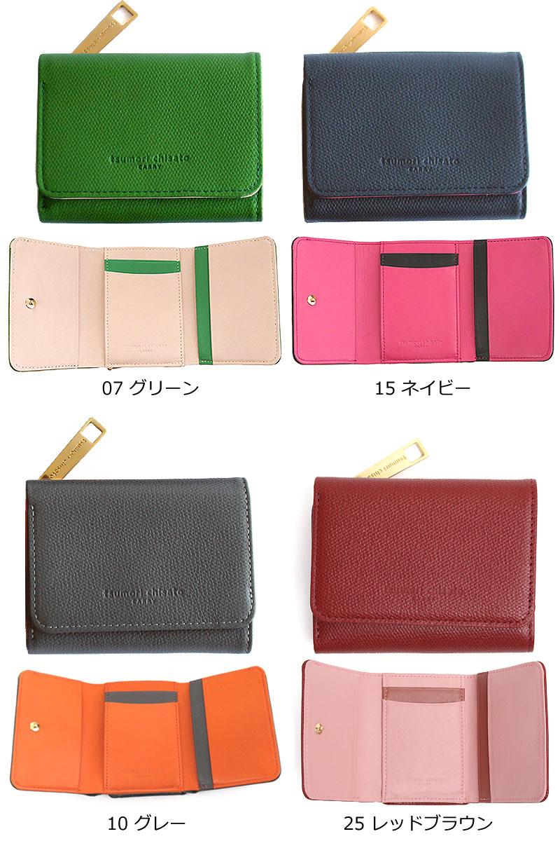 ツモリチサト トリロジー 三つ折り財布 57946 上3色