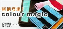 MiW style ブックギフト(赤ずきん)
