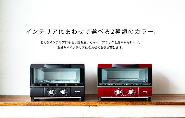 【送料無料】 タイガー KAM-B130SN オーブントースター (キッチン/TIGER/オーブントースター) 【TC】