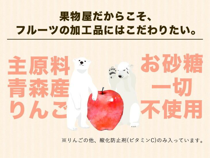 白熊 りんごジュース 100% ストレートりんごジュースです。