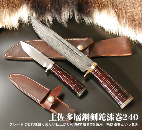 カスタムナイフ
