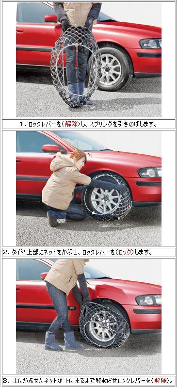 yeti_torituke2.jpg