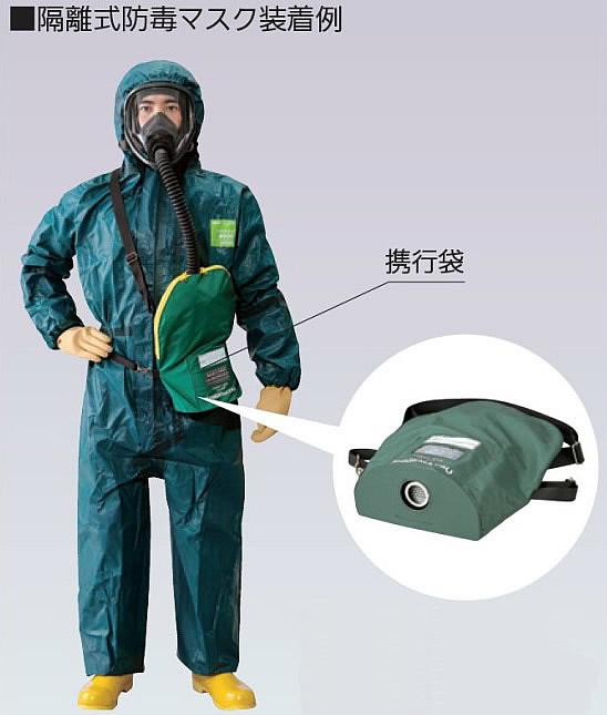 重松 隔離式防毒マスク用 携行袋#01374 【ガスマスク/作業/有毒/吸収缶】