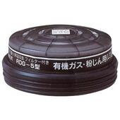 【興研】 有機ガス/粉じん用吸収缶 RDG-5型 (1個) 【ガスマスク/作業】