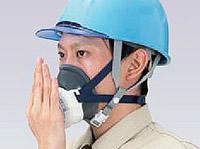 重松製作所シゲマツ取替え式防じんマスク