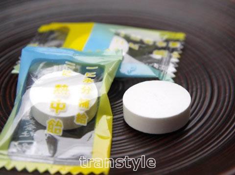 【熱中飴/熱中症対策】熱中飴タブレット 640g/袋  すっぱ美味しいレモン塩味 (HO-145)【夏の塩分水分補給/暑さ対策/作業/あめ/塩/タブレット】