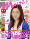 メディア掲載2008年10月号muse