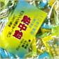 【熱中対策商品】 熱中飴  レモン味