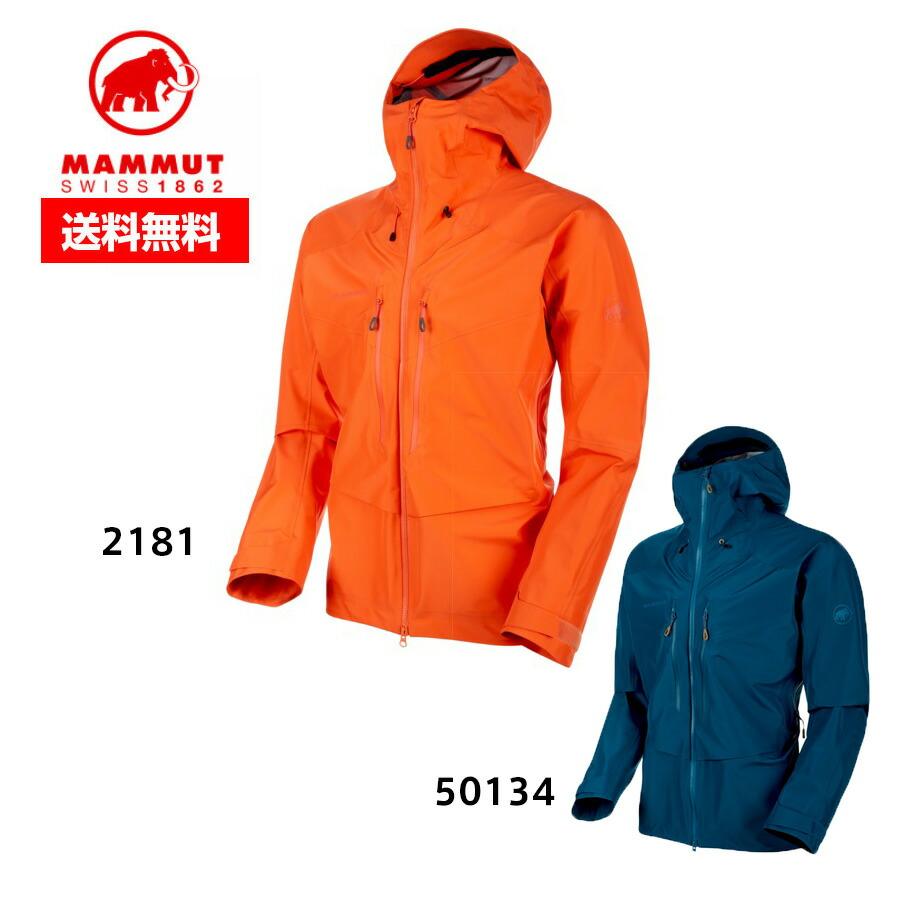 MAMMUT Teton HS Hooded Jacket AF Men