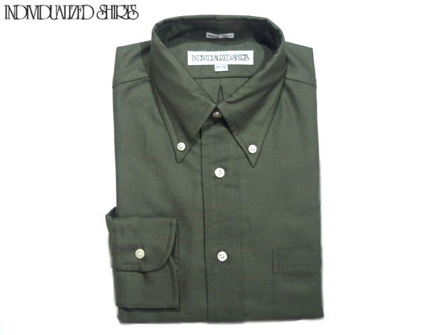 camb olive