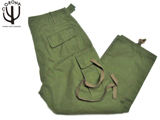 jungle slacks