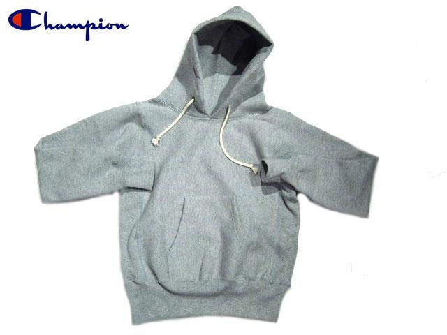 solid hood