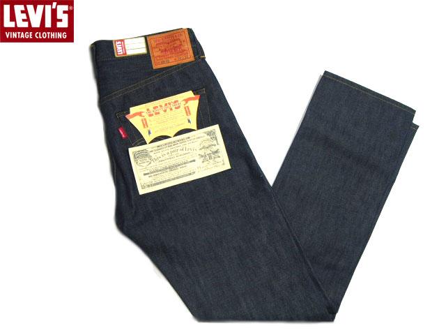 1947len32