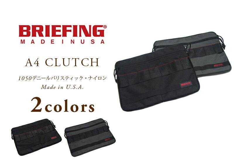 a4 clutch