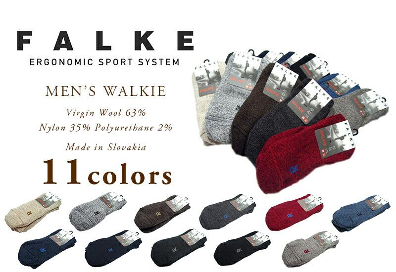 walkie