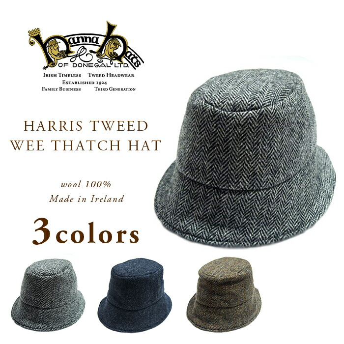 wee tweed