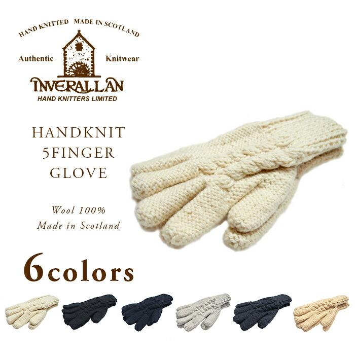 12q glove